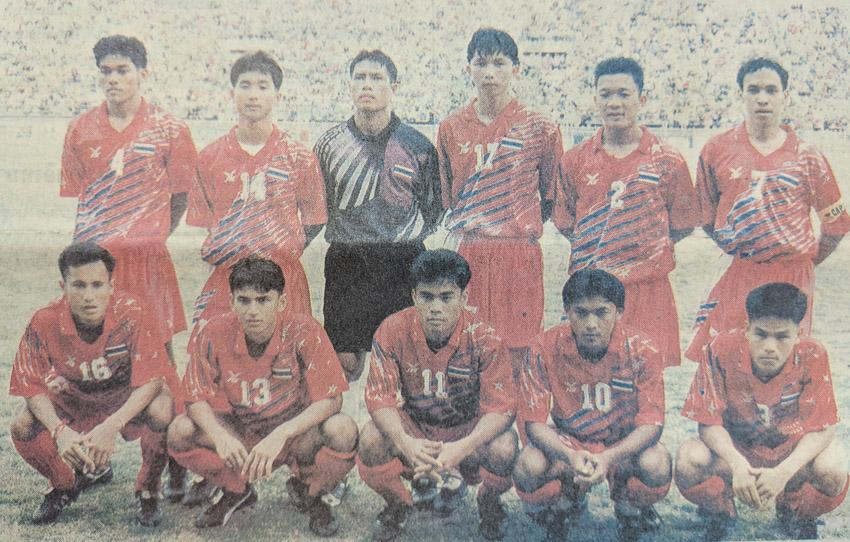 ทีมชาติไทยดรีมทีม
